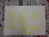 blog_CIMG0670.jpg